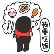 吃饭图片搞笑