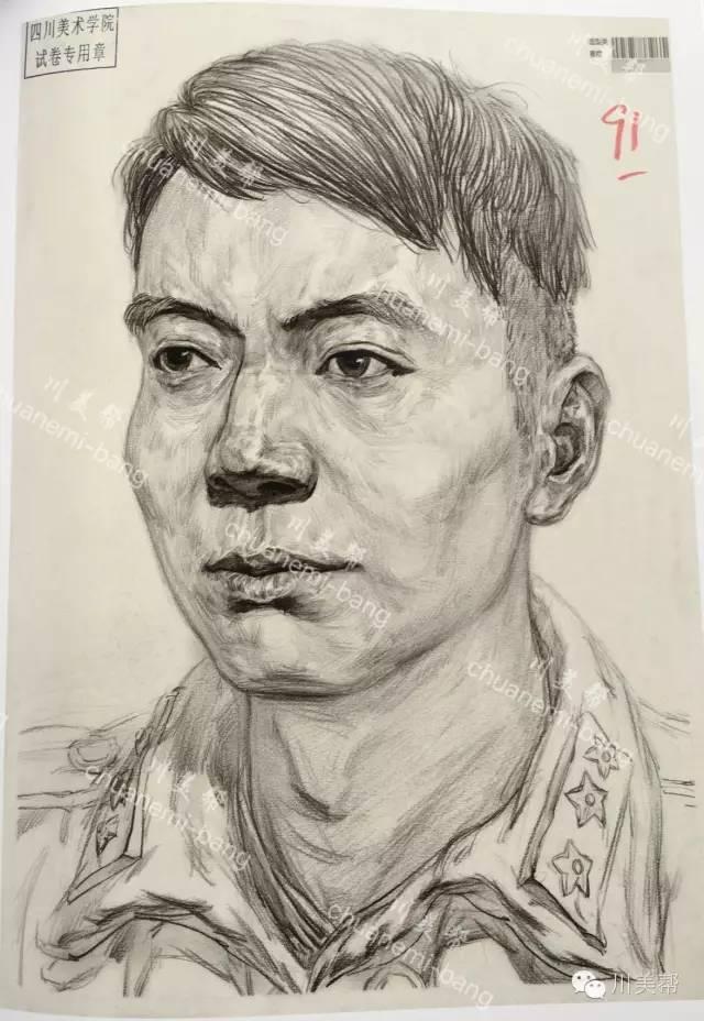 2016年川美高分卷 素描人头像图片