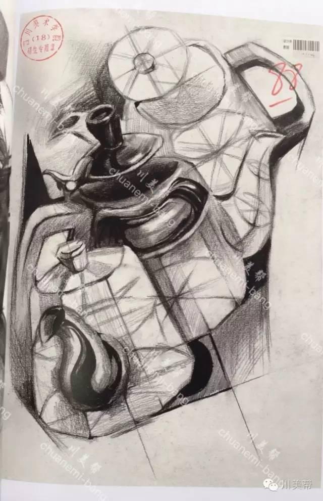 2016年川美高分卷——设计素描 (600x929)-2015年四川美术学院设图片