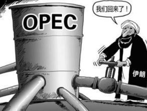 伊朗发言油价或将到达55美元,这是哪来的自信