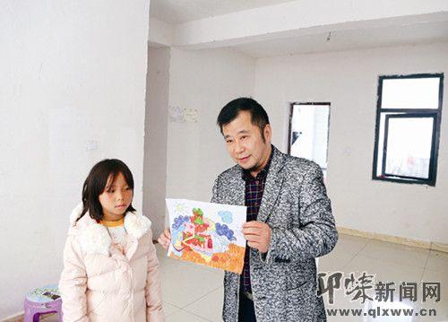 """画家冯明倡议征集""""幸福海报""""图片"""
