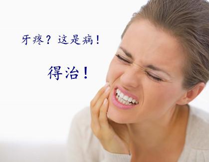成人口角炎_烂嘴角怎么办最快最有效 烂嘴角涂什么最有效