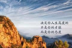 成功道路上没有捷径北京中博昊达资产管理有限公司