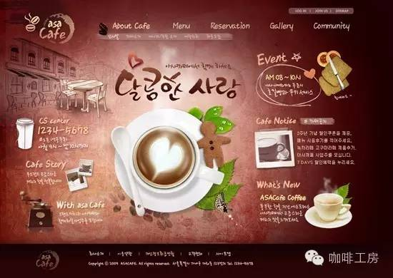 【欣赏】国外咖啡馆创意菜单设计