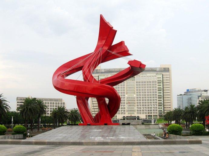 广东省人口最多的4个城市