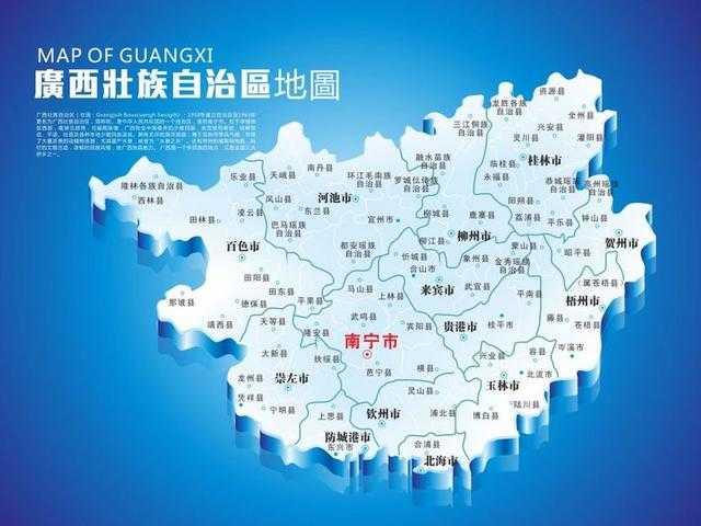 横县GDP_卫星图说广西十强县,快看陆川排第几