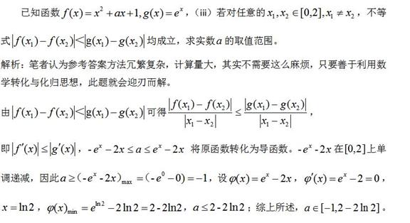 高考数学到底要怎么学-搜狐教育