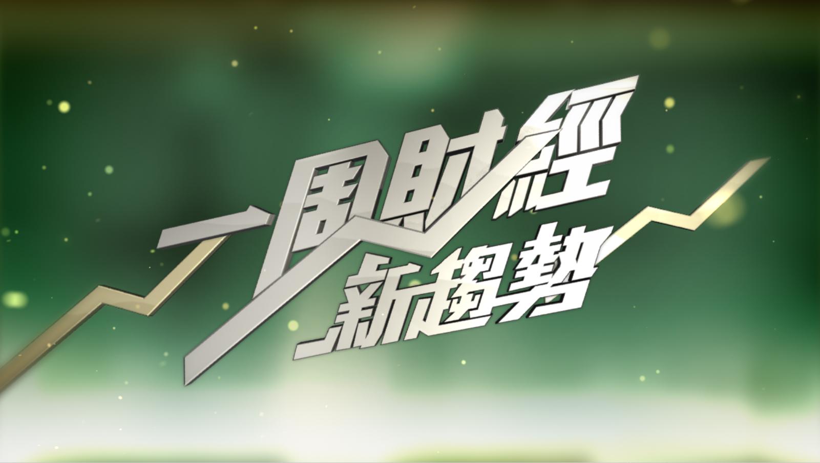 财经资讯_财经 正文