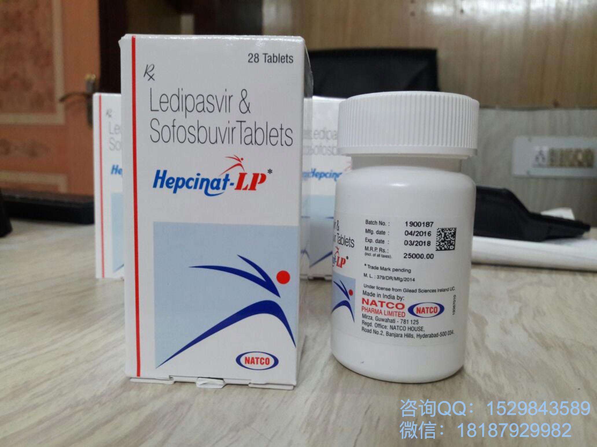 正确服用印度吉二代hepcinat LP药物说明书