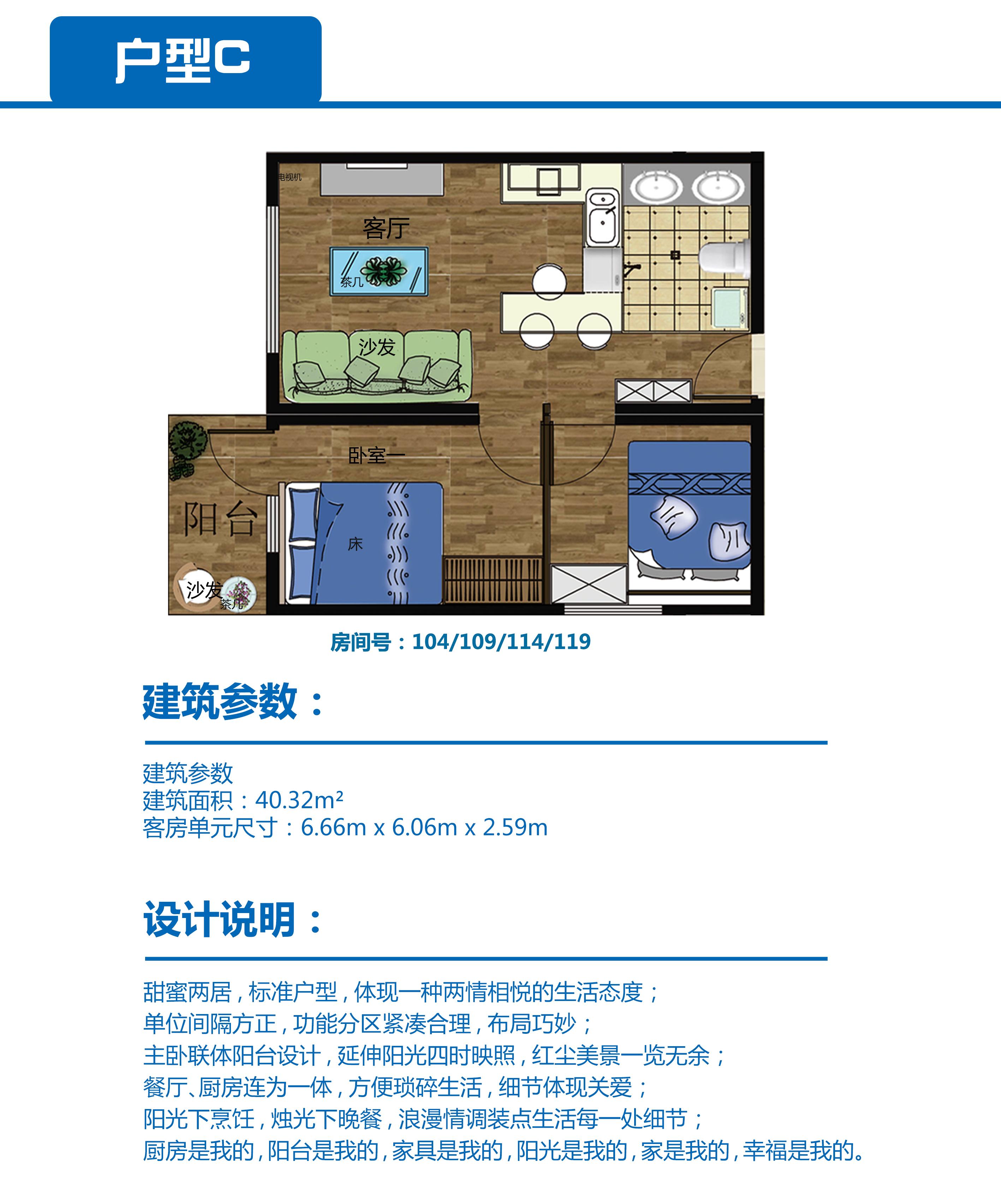 """集装箱青年公寓""""少就是多""""的简约设计(附图)图片"""