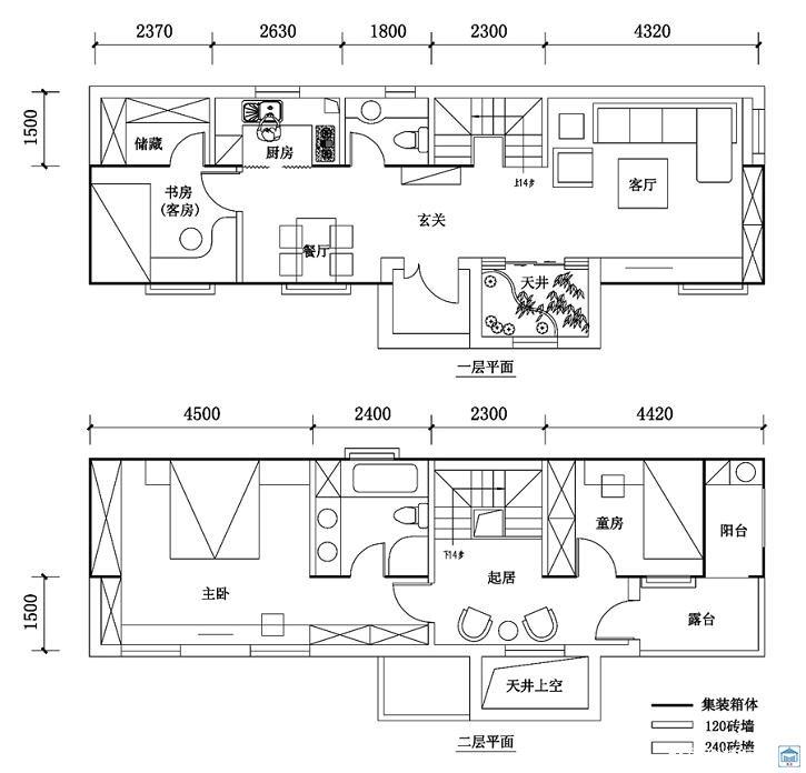 集装箱房屋户型设计图图片