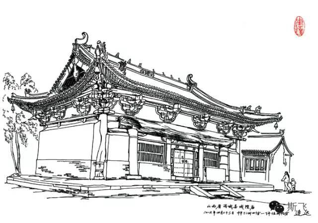 匠心妙笔--小虎手绘视角的山西古建筑