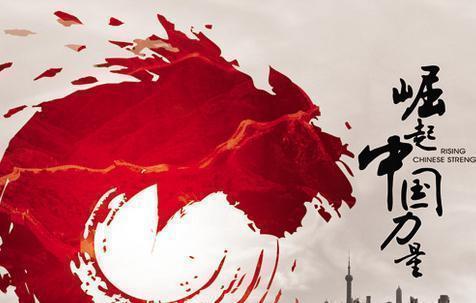 【组图】中国崛起指日可待,新加坡招惹中国自