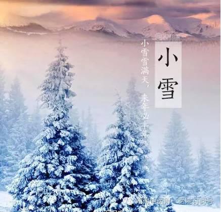 长沙市气象台11月21日发布图片
