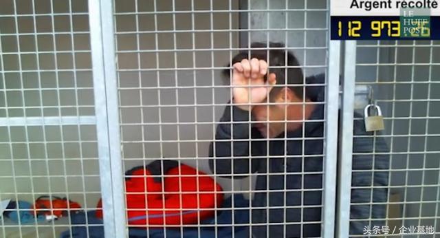 恶作剧狂人remigaillard锁在狗笼直播,募集捐款