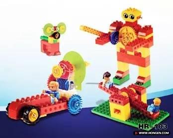 幼儿园积木建构与器人活动方案说明会邀请函