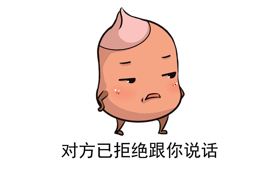 """江小白""""小高粱""""表情包出炉了,快拿去撩别客气!图片"""