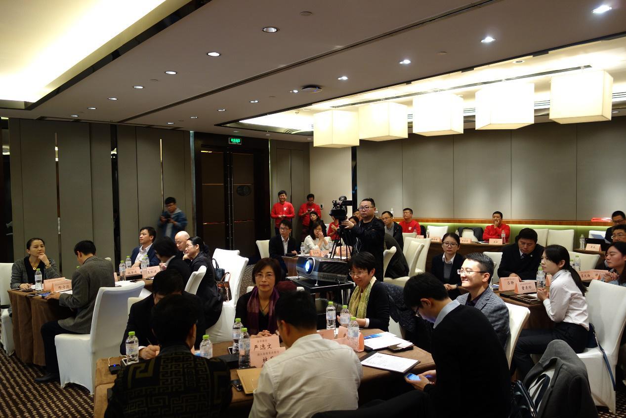 商业银行互联网金融研讨会(杭州站)圆满举办