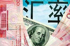 外汇交易中货币报价怎么看