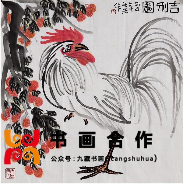 祝公�9g*:jk9nm:a�_请关祝公号jcangshuhua.让你对作品不再望而生畏.