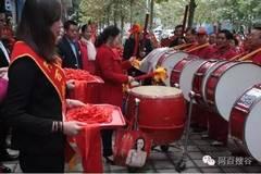 热烈祝贺阿百搜谷科技有限公司垫江分公司开业
