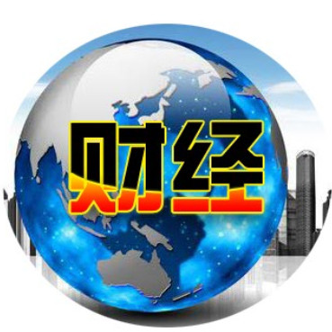 财经资讯_财经资讯家mp