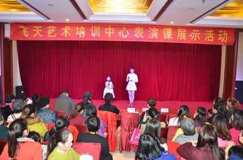 潢川飞天艺术培训中心举办首届表演课展示活动