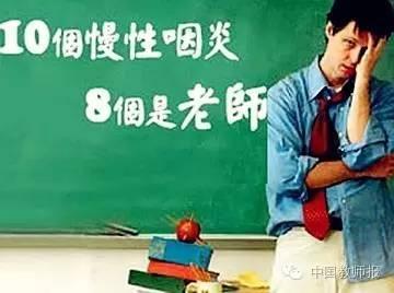苍老师的职业生涯