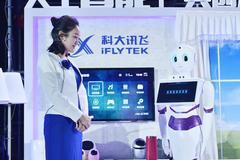 PK百度 科大讯飞才是人工智能产业界的科技旋风