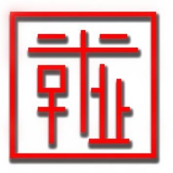 辽宁省2019年职业教育对口升学考试于3月20日开始报名