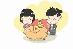 理财高手:如何借银行的钱发自己的财!