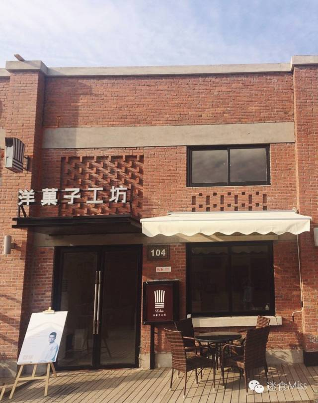 地址:怡山文化创意园