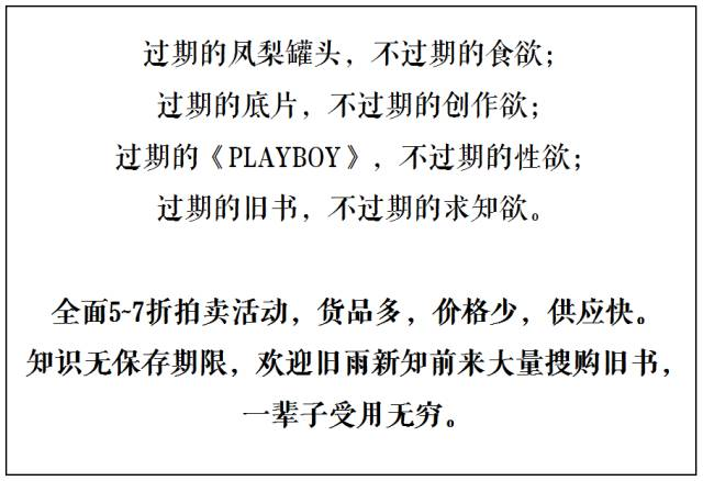 吴梦知写过的文案_官微文案怎么写_写文案怎么写