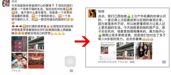 手机微店分享文案50字_分享文案_朋友圈分享诱导文案
