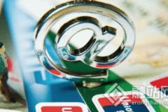 银联与非金支付机构商定扫码支付标准 共同推进银联卡二维码支付产品