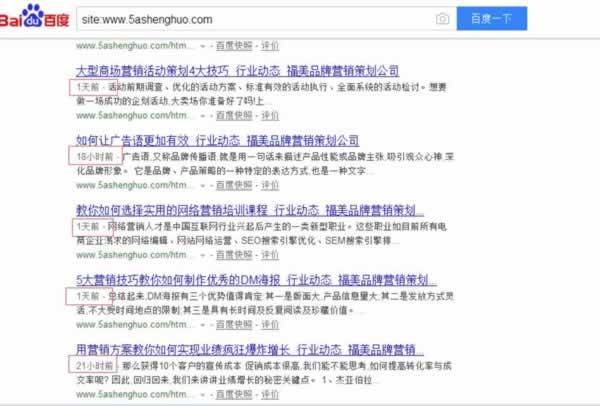 SEO实战干货:独家揭秘内页快速收录排名,网站内页不收录,