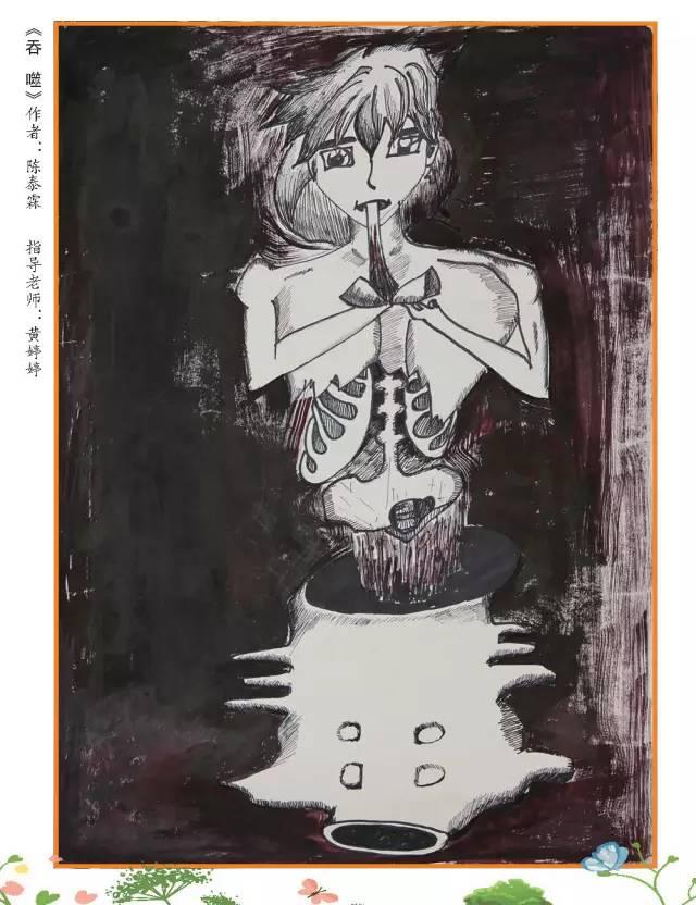 第二届漫画画禁毒漫画v漫画获奖作品出炉啦!暴童心画法走图片