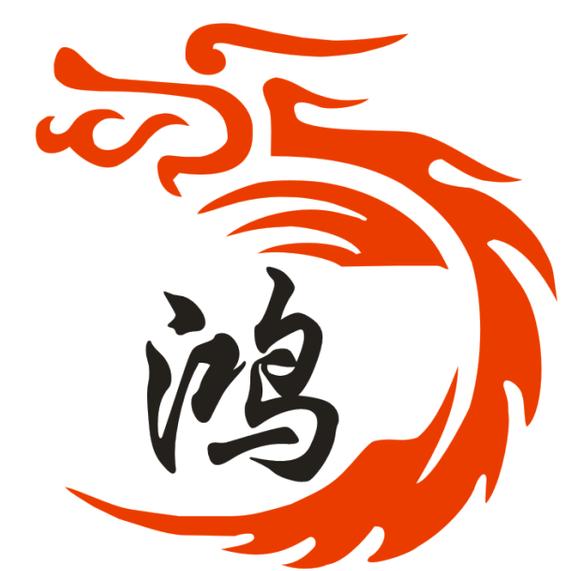中国龙虎队示范团 鸿誉跆拳道场实至名归