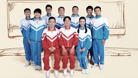 九十年代到二十一世纪初,运动校服就一统天下了,此时的中国大陆的校服