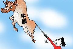 利好消息:柘中股份 伊利股份 陕西金叶 格力电器