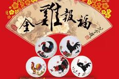 永恒的生肖 永恒的收藏 | 金鸡报福大师纪念币