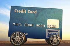 车贷---最有潜力的蓝海市场