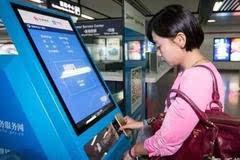 支付宝与杭州地铁合作:买票送优惠券!