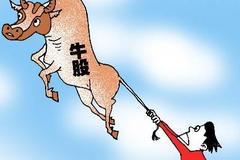 柳州医药:高送转预案披露,或将成下一个优博讯!