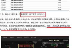 """葛洲坝:最牛131亿""""中标PPP"""",或飙涨赶超煌上煌"""