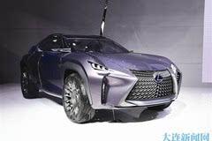 雷克萨斯UX概念车首次亮相(图)