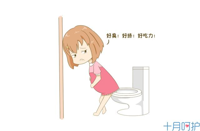 怀孕了会老想上厕所吗
