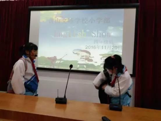 小学部开展英语小学v小学活动中心子隘始兴话剧图片