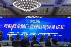 助力实体经济,美易理财荣膺中国互联网金融实力榜