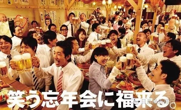 又到了日本忘年会季节,刚刚结婚不久的福原爱也来凑热闹啦!